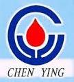 Catalogue Chen Ying